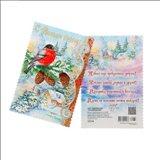 Открытка почтовая карточка С Новым Годом!, 10х15 см